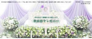 ceremony_top
