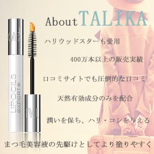 about TALIKA
